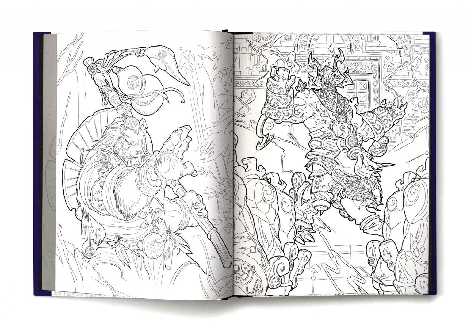 Иллюстрация 7 из 42 для World of Warcraft. Книга для ...