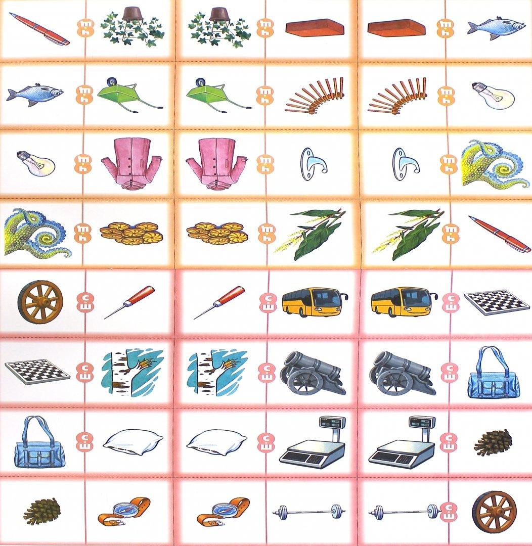 логопедические картинки карточки для автоматизации звуков конфеты