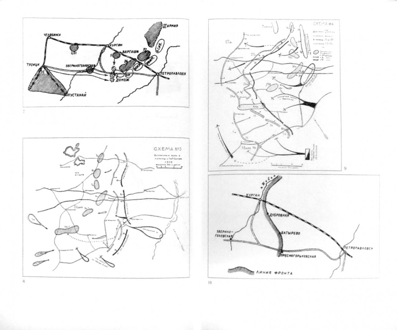 Иллюстрация 1 из 53 для Маршал Тухачевский. Мозаика разбитого зеркала - Шило, Глушко | Лабиринт - книги. Источник: Лабиринт