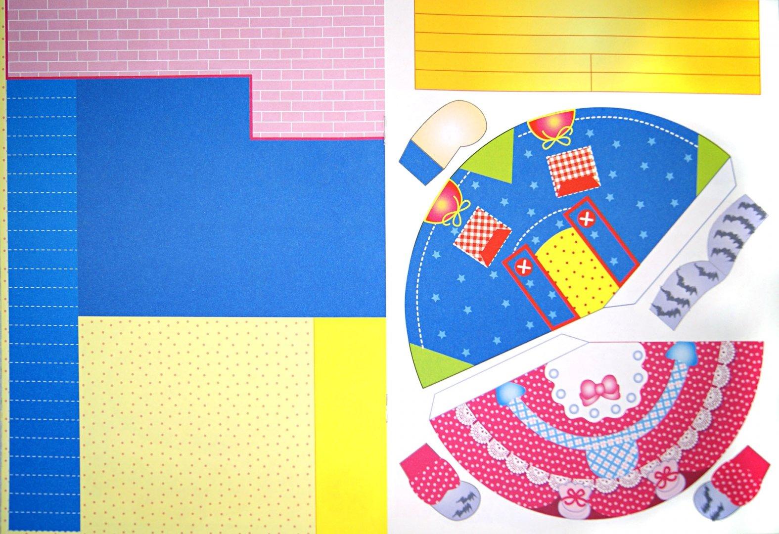 Иллюстрация 1 из 26 для Уроки творчества. Для детей 4-5 лет. Выпуск 2 | Лабиринт - книги. Источник: Лабиринт