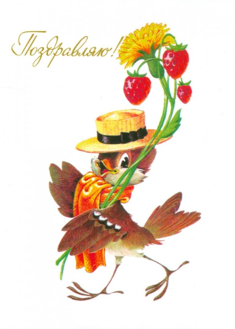 Иллюстрация 1 из 32 для Веселые праздники. Набор открыток   Лабиринт - сувениры. Источник: Лабиринт