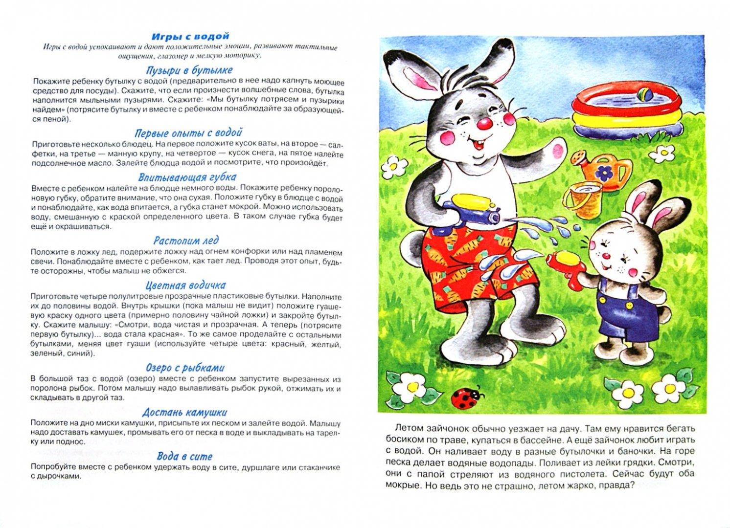 Иллюстрация 1 из 27 для Кто хороший, кто пригожий? - Дарья Колдина   Лабиринт - книги. Источник: Лабиринт