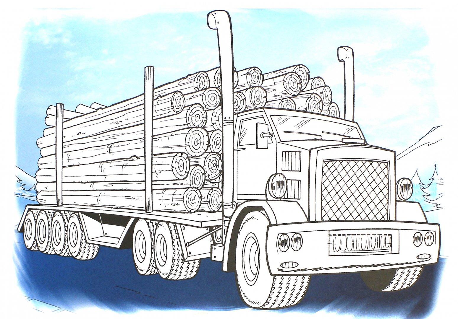Рисунок для раскрашивания грузовик