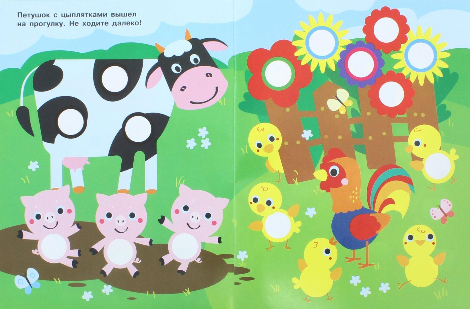 Шаблоны картинок для занятий с детьми