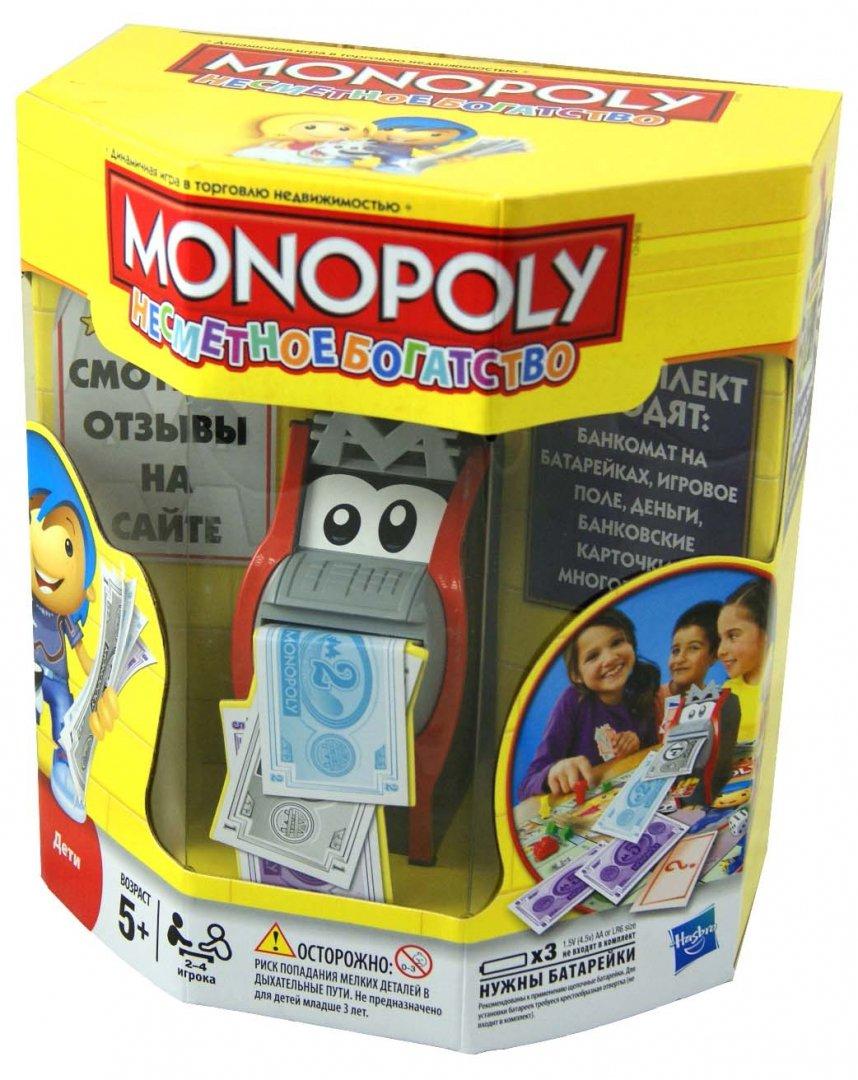 Иллюстрация 1 из 8 для Игра Монополия Несметное Богатство (33265Н) | Лабиринт - игрушки. Источник: Лабиринт