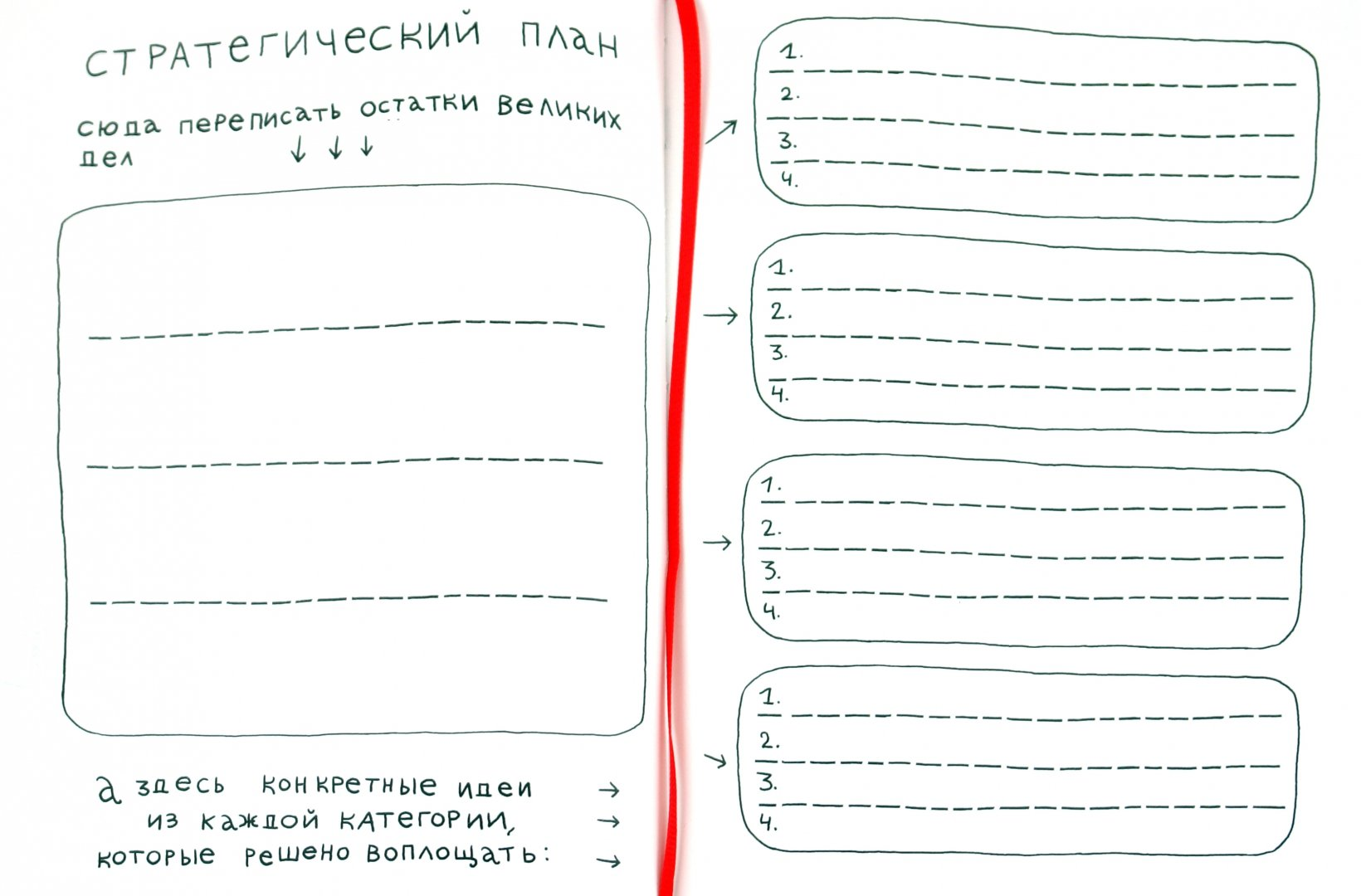 Иллюстрация 1 из 49 для 365 дней очень творческого человека - Яна Франк | Лабиринт - канцтовы. Источник: Лабиринт