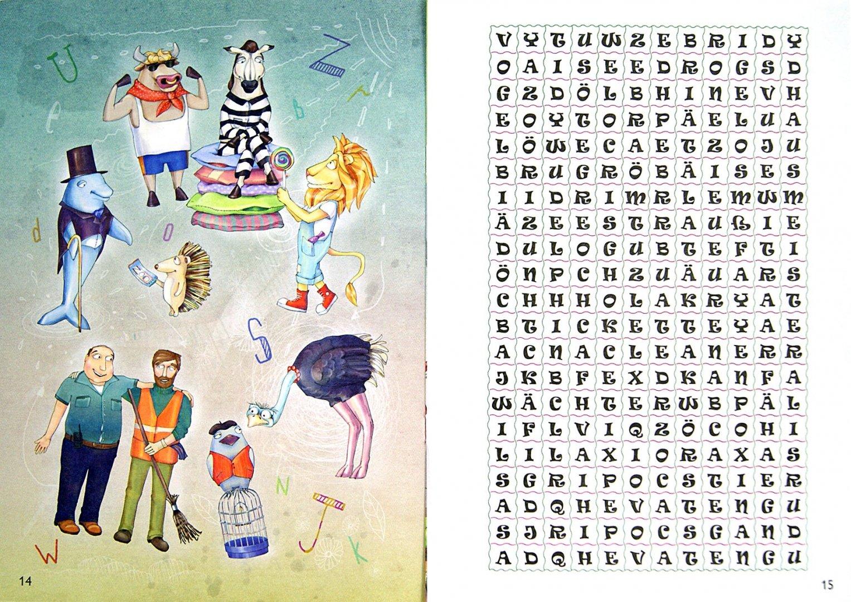 Иллюстрация 1 из 14 для Учим немецкие слова вместе с детьми: зоопарк - Каролина Малышенко | Лабиринт - книги. Источник: Лабиринт