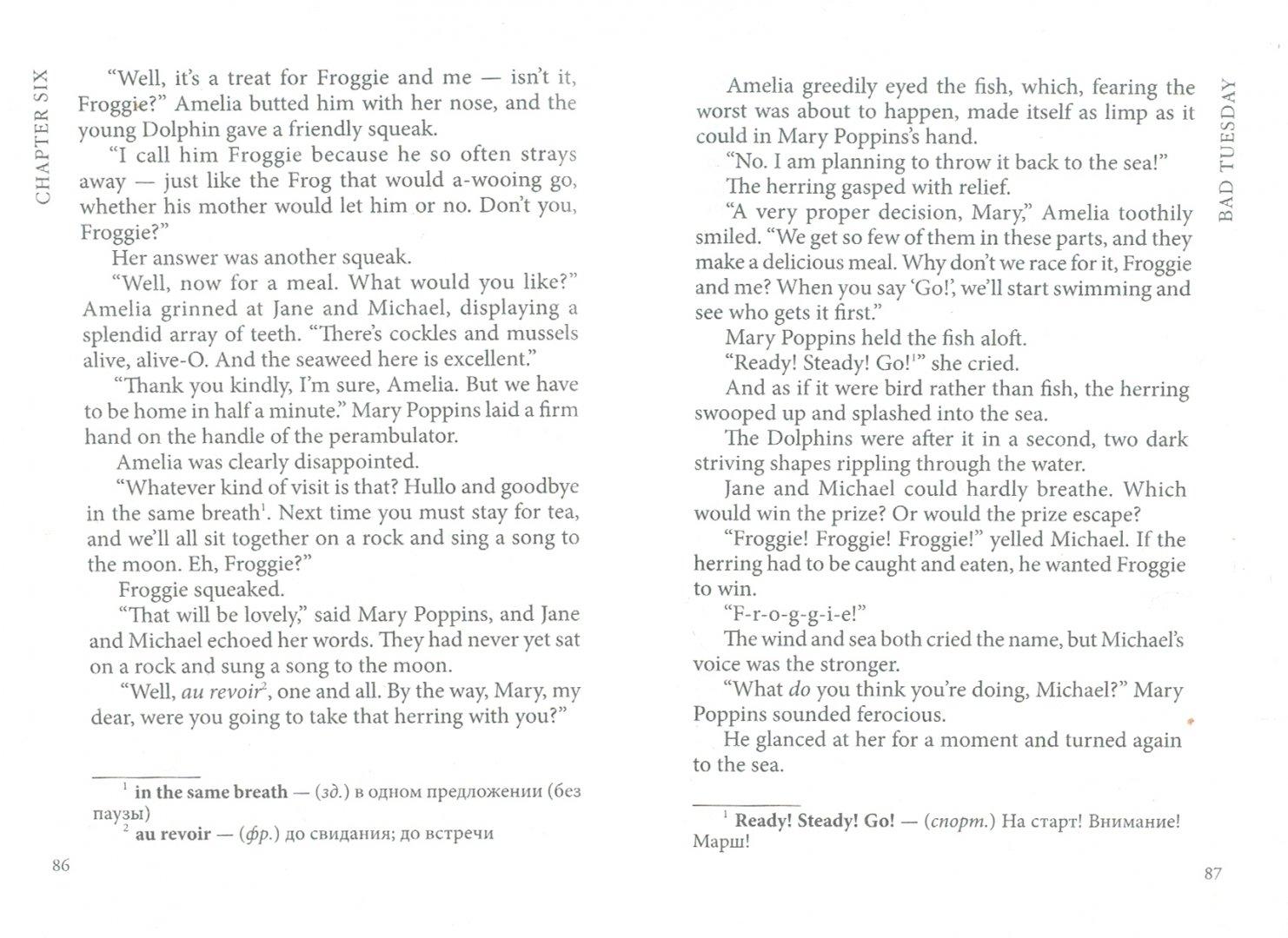 Иллюстрация 1 из 4 для Мэри Поппинс. Книга для чтения на английском языке. Неадаптированная - Памела Трэверс | Лабиринт - книги. Источник: Лабиринт