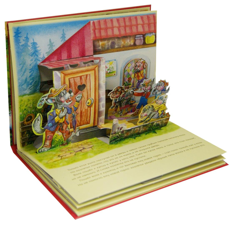 Книги-панорамы с объемными картинками своими руками
