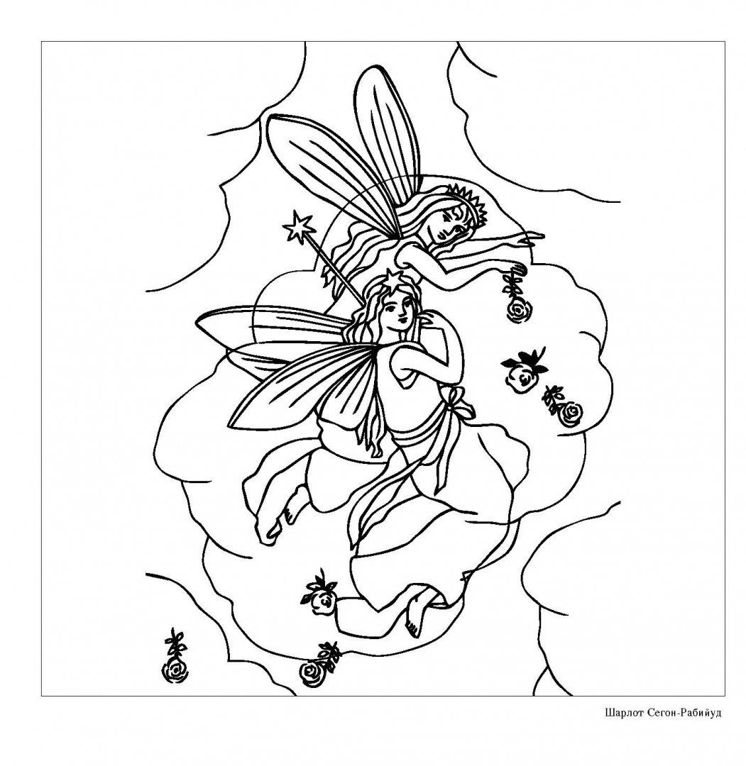 Иллюстрация 9 из 26 для Лесные феи. Раскраска-антистресс ...