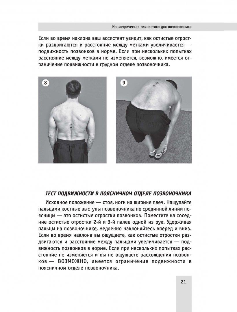 Картинки о спорте гимнастика отеля представляет