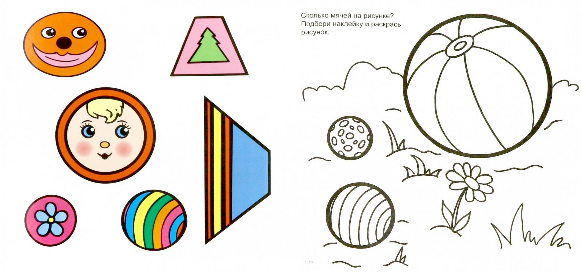 Иллюстрация 1 из 8 для Фигурки в игрушках | Лабиринт - книги. Источник: Лабиринт