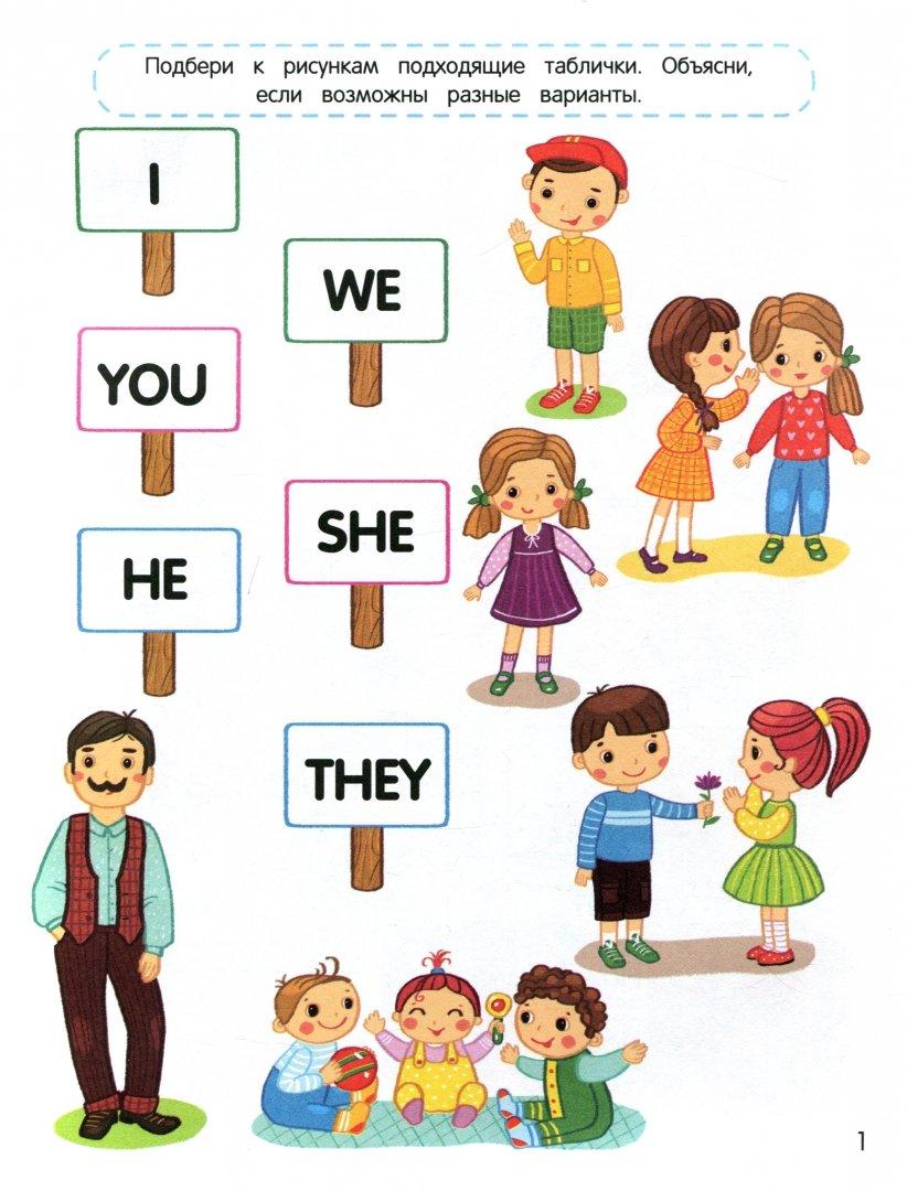 грамматика с картинками английский все трудности его