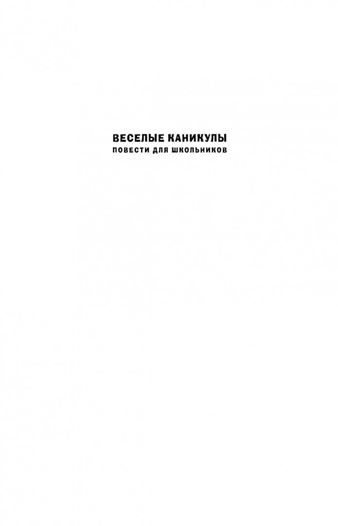Иллюстрация 1 из 16 для Мутантики - Дмитрий Емец   Лабиринт - книги. Источник: Лабиринт