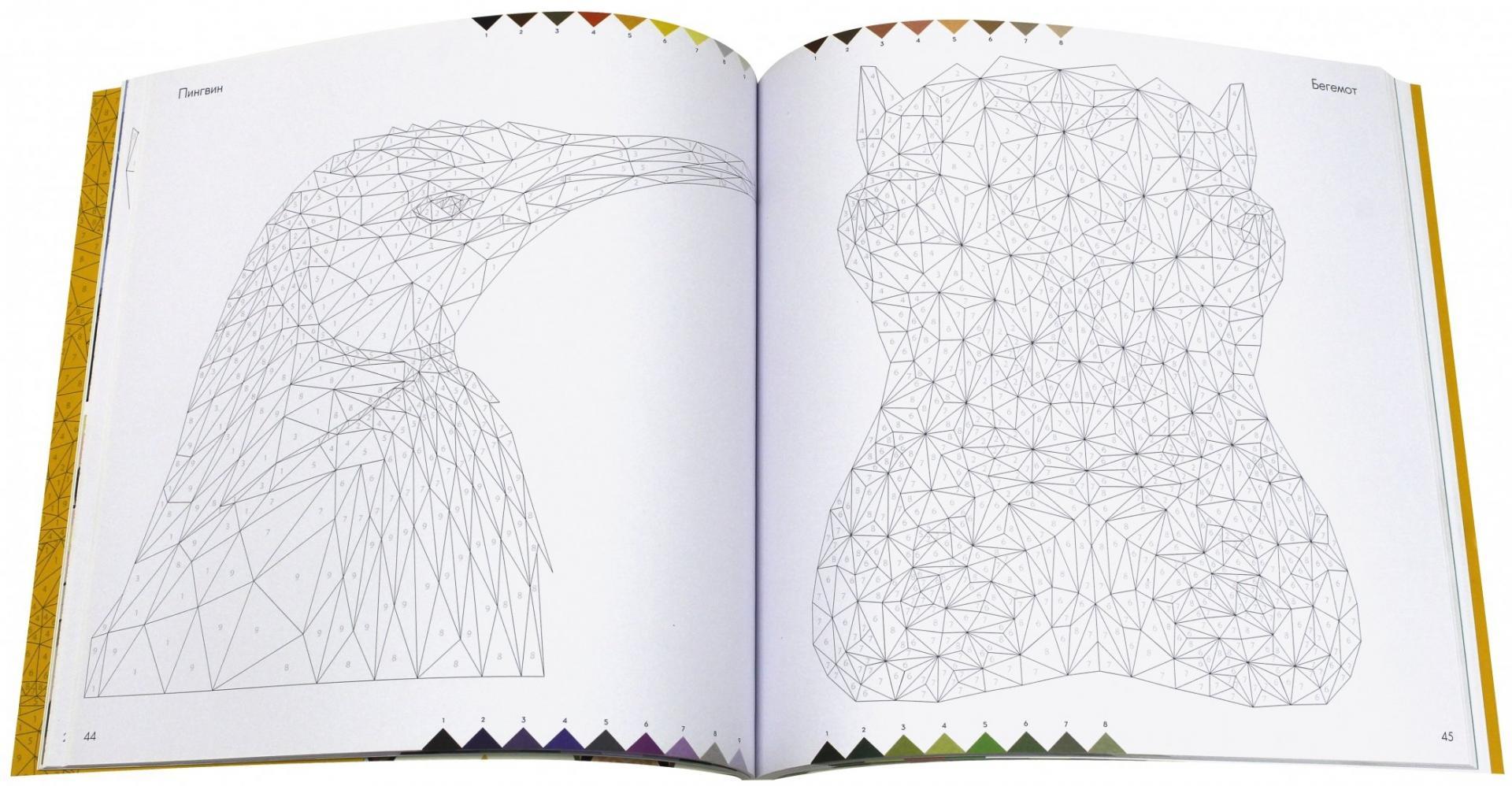 Иллюстрация 2 из 17 для Дикая раскраска   Лабиринт - книги. Источник: Лабиринт
