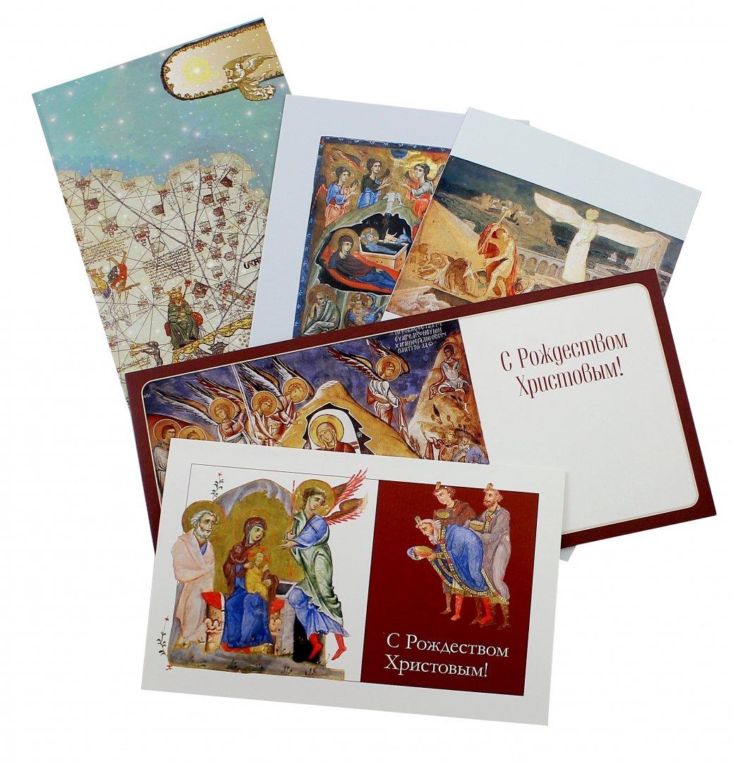 Набор открыток игрушка сувенир, днем бухгалтера поздравление