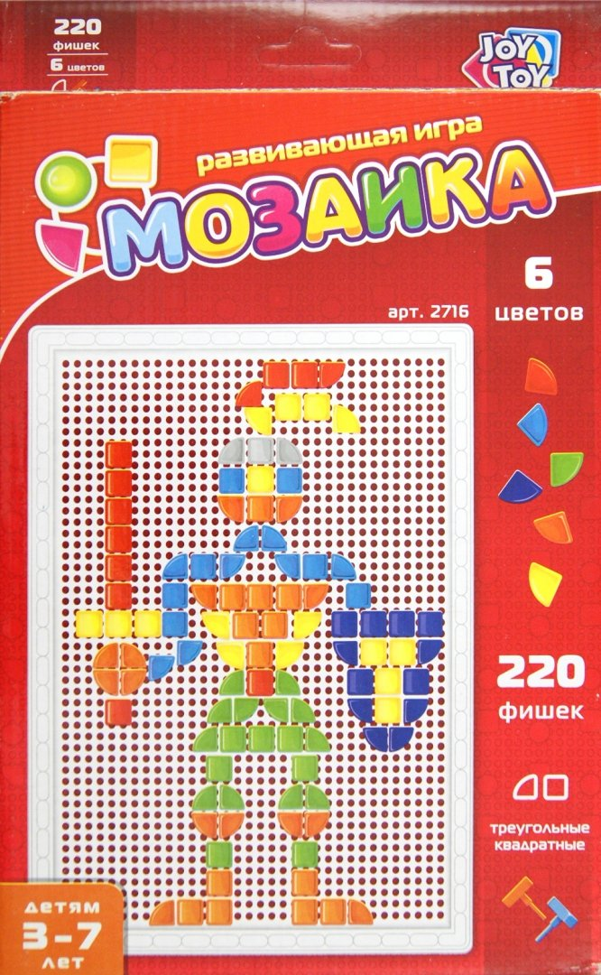 Иллюстрация 1 из 6 для Мозаика 6 цветов, 220 фишек (Е232-Н27042)   Лабиринт - игрушки. Источник: Лабиринт