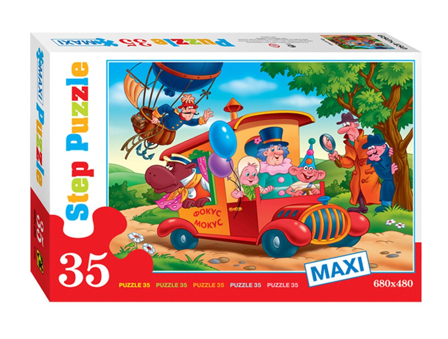 """Иллюстрация 1 из 5 для Puzzle-35 MAXI """"Фунтик"""" (91300)   Лабиринт - игрушки. Источник: Лабиринт"""