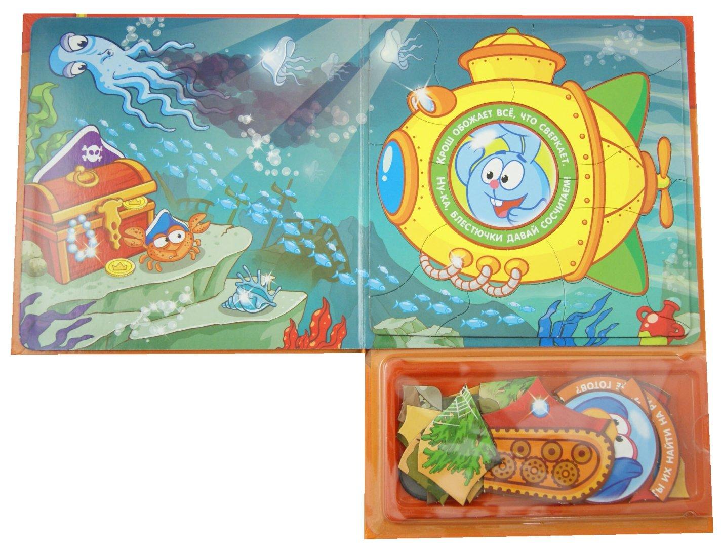 Иллюстрация 1 из 3 для Смешарики. Волшебное окошко. Книжка с магнитной мозаикой | Лабиринт - игрушки. Источник: Лабиринт