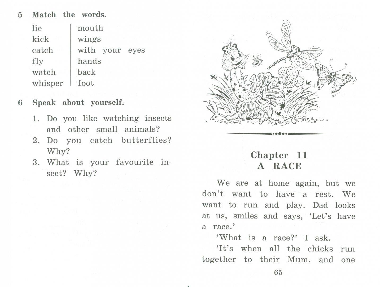 Иллюстрация 1 из 31 для Страусенок Хампти и его семья (+CD) - Юлия Пучкова | Лабиринт - книги. Источник: Лабиринт