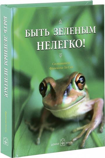 https://img1.labirint.ru/rcimg/e4dbce42f8f71157baac380d2c29b65c/960x540/books13/120869/ph_1.jpg