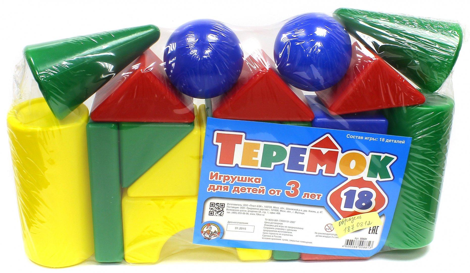 Иллюстрация 1 из 11 для Игра: Теремок: 18 элементов (00881)   Лабиринт - игрушки. Источник: Лабиринт