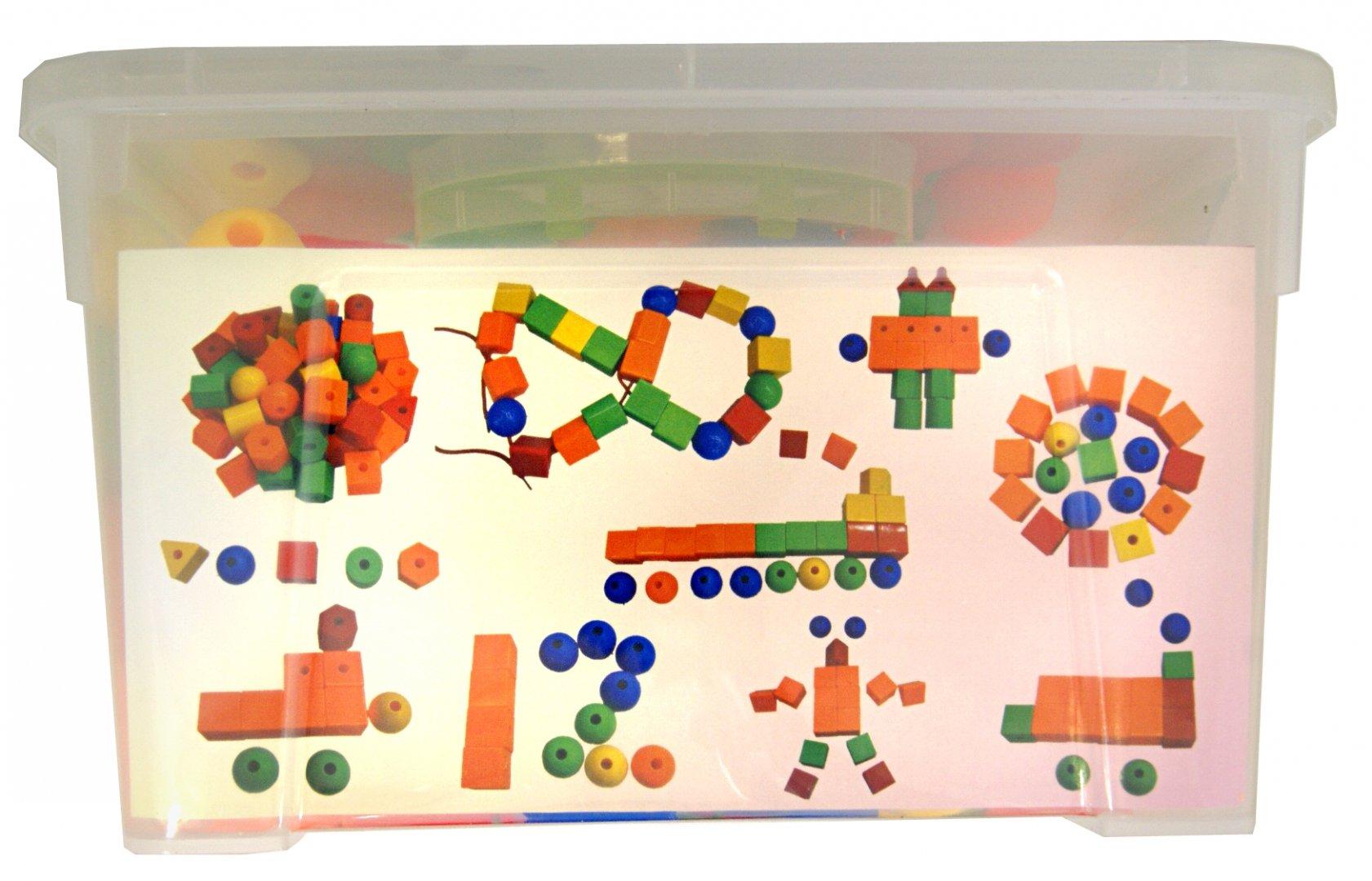 Иллюстрация 1 из 9 для Огромные бусины для маленьких ручек. Контейнер | Лабиринт - игрушки. Источник: Лабиринт