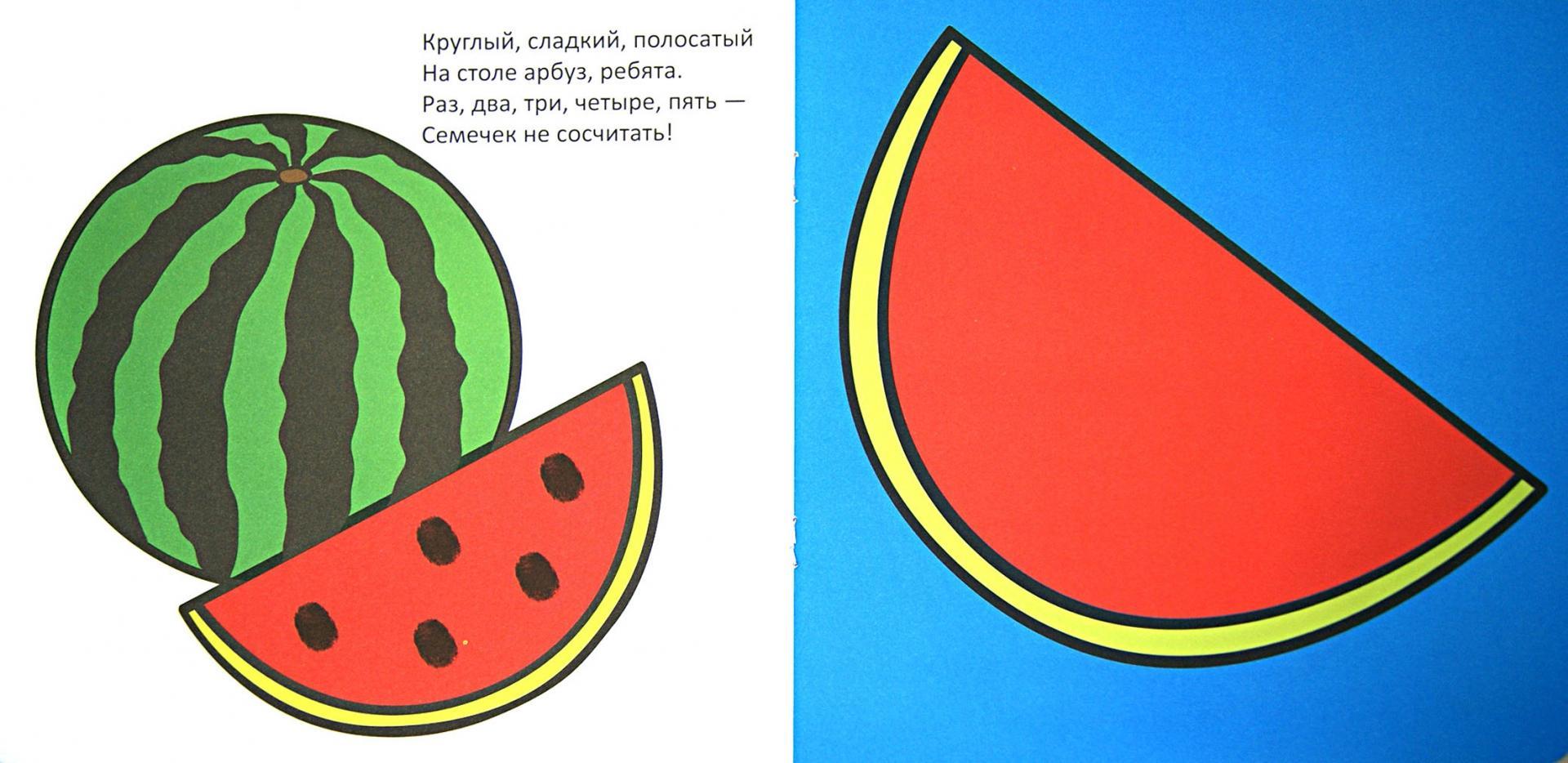 Иллюстрация 1 из 8 для Растения | Лабиринт - книги. Источник: Лабиринт