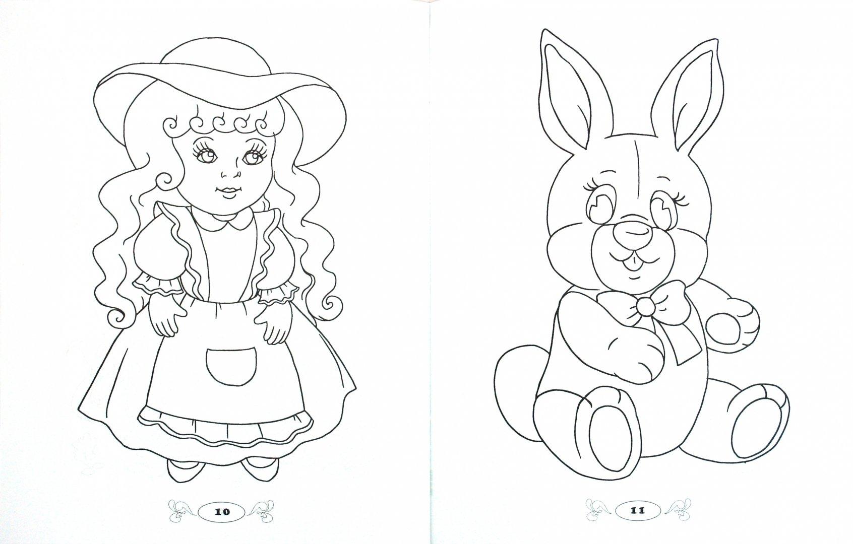 Иллюстрация 1 из 3 для Раскраска для девочек | Лабиринт - книги. Источник: Лабиринт