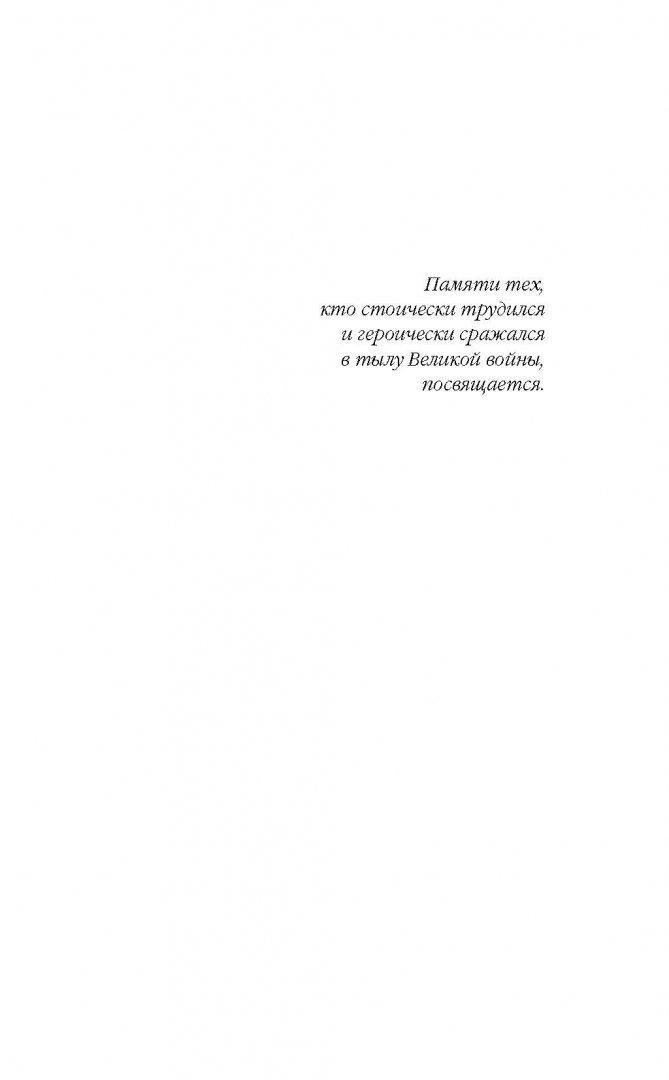 Иллюстрация 3 из 12 для Снег над барханами - Сергей Коротков   Лабиринт - книги. Источник: Лабиринт