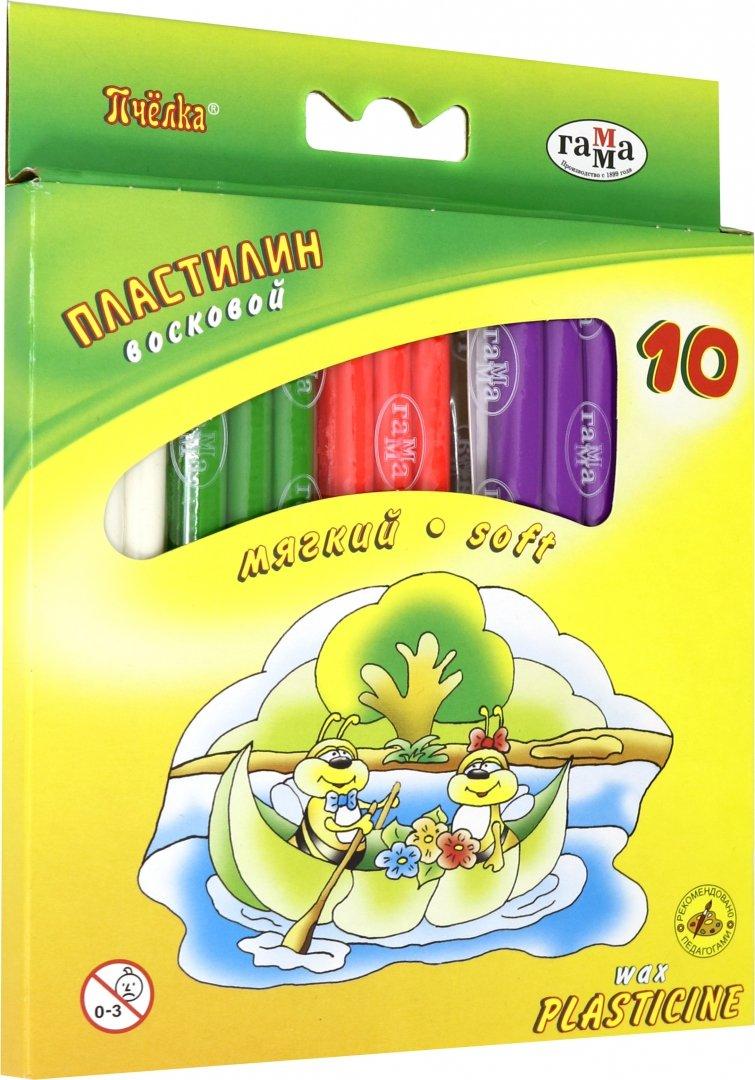 """Иллюстрация 1 из 2 для Пластилин восковой. 10 цветов. """"Пчелка"""" со стеком (280031Н)   Лабиринт - игрушки. Источник: Лабиринт"""