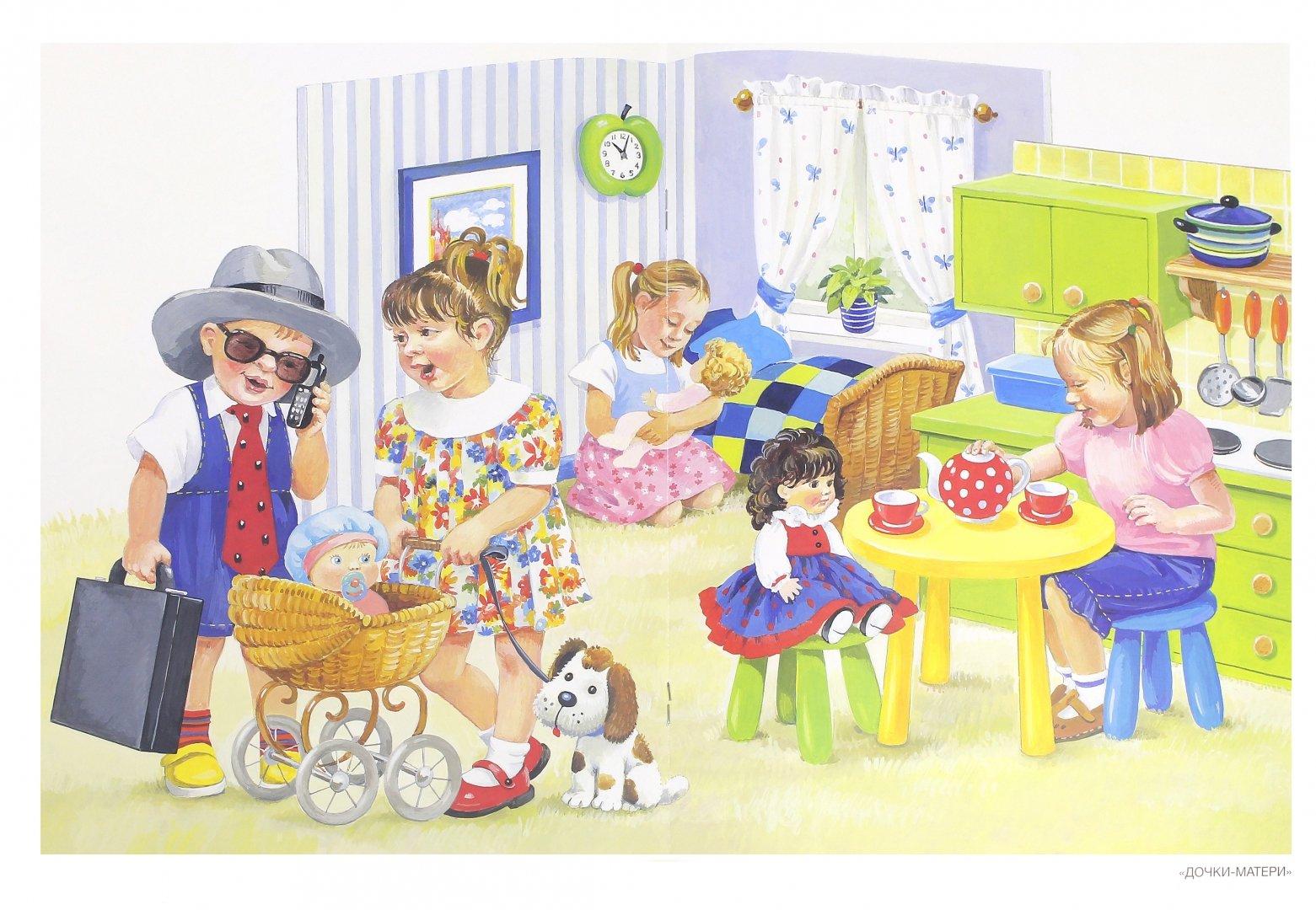 Картинки тематические для детского сада, открытки днем