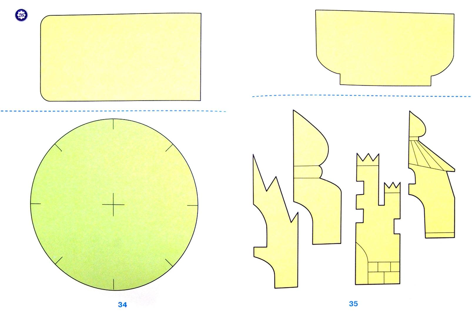 Иллюстрация 1 из 42 для Технология. 2 класс. Рабочая тетрадь. ФГОС - Лутцева, Зуева | Лабиринт - книги. Источник: Лабиринт
