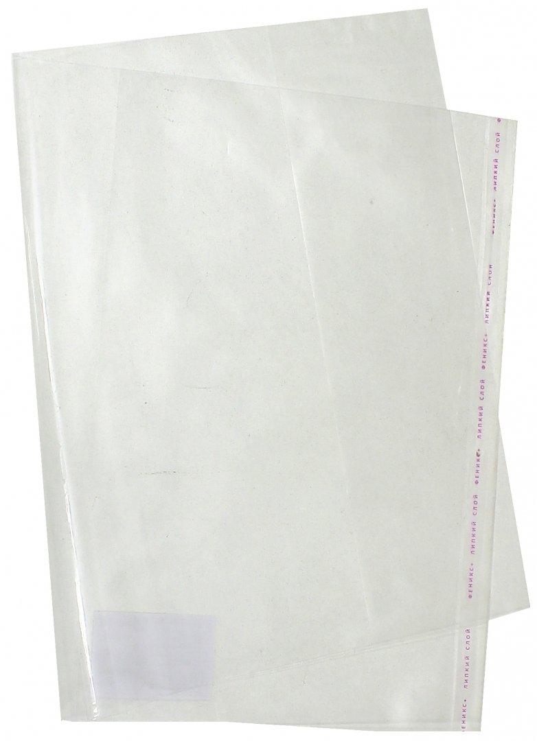 Иллюстрация 1 из 10 для Обложка универсальная для учебников (с липким слоем, №4, 400х250 мм) (38021) | Лабиринт - канцтовы. Источник: Лабиринт