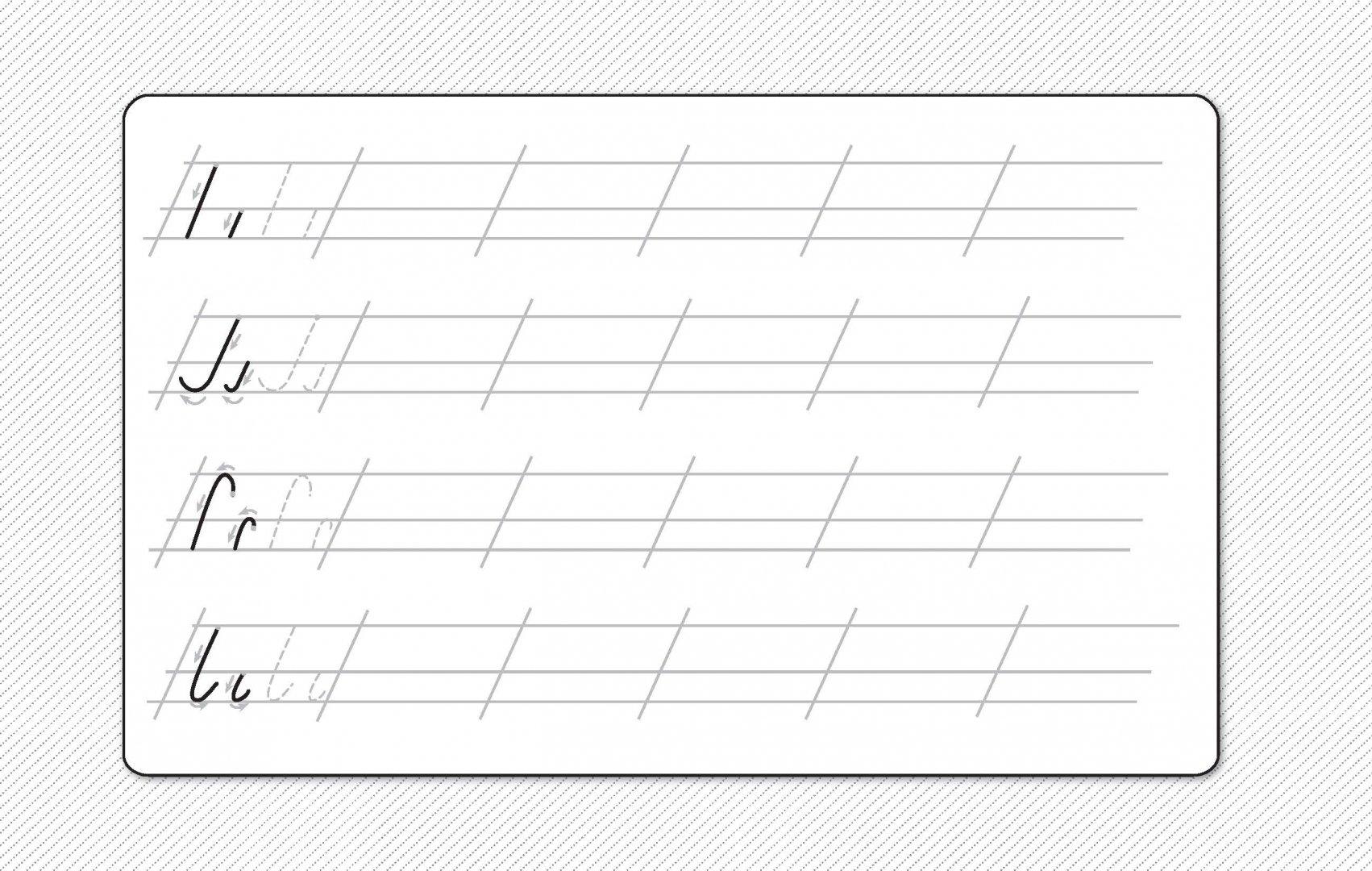 Иллюстрация 1 из 4 для Элементы букв | Лабиринт - книги. Источник: Лабиринт