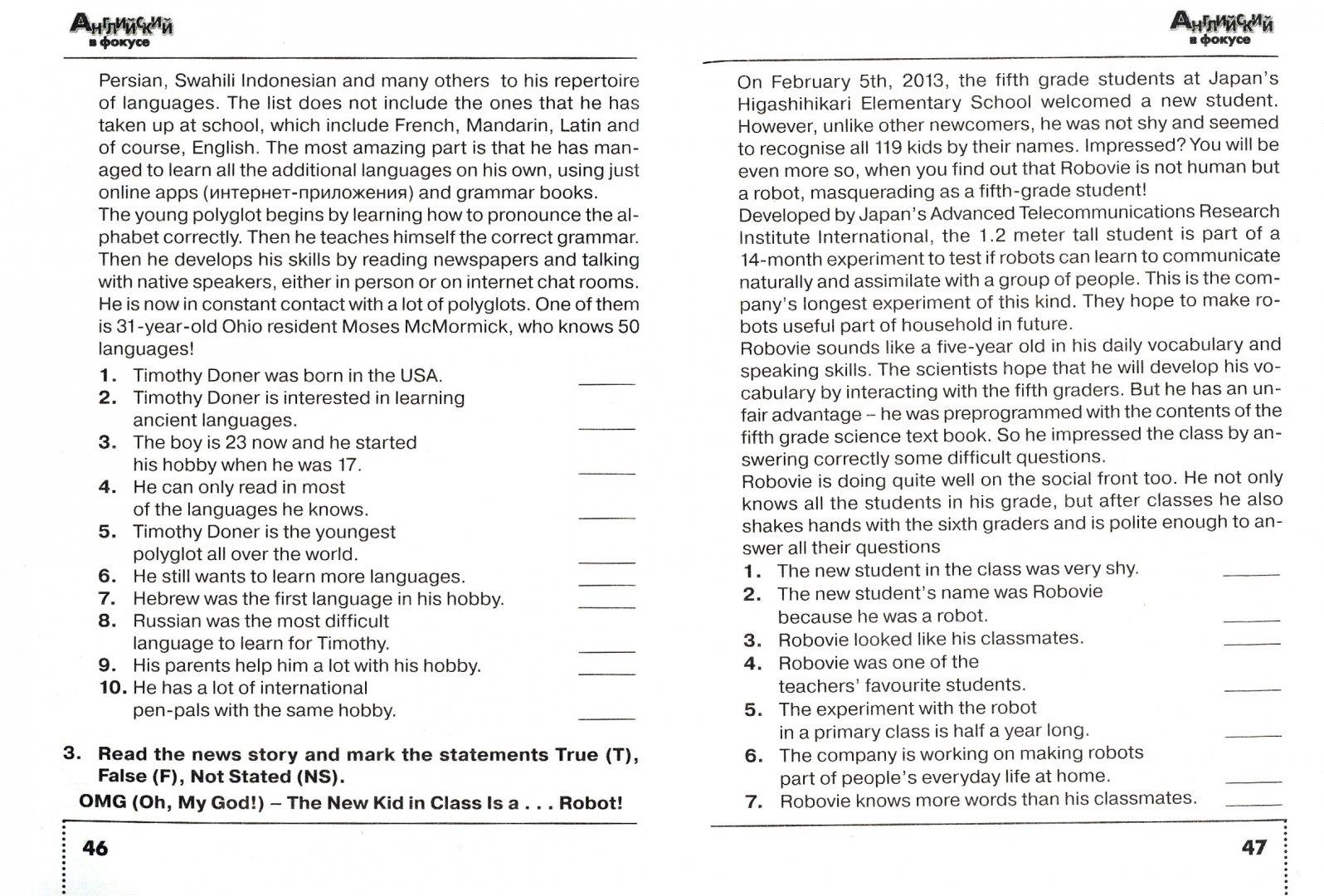 Иллюстрация 1 из 35 для Английский язык.7 класс. Тренировочные упражнения в формате ОГЭ (ГИА) - Ваулина, Подоляко   Лабиринт - книги. Источник: Лабиринт